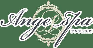 名古屋・三河安城メンズエステ【Ange Spa〜アンジュスパ】は、三河安城エリア・刈谷エリアに展開しておりますメンズエステです。